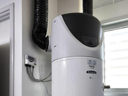 Scaldacqua a pompa di calore una piccola guida - Scaldabagno pompa di calore ariston ...
